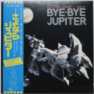 Bye Bye Jupiter さよならジュピタ LP Anime SOUNDTRACK Japan