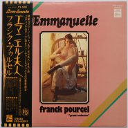 Franck Pourcel ‎– Emmanuelle Odeon Japan Soundtrack Vinyl