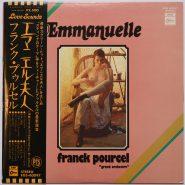 Franck Pourcel – Emmanuelle Odeon Japan Soundtrack Vinyl