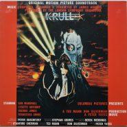 James Horner Krull - Original Motion Picture Soundtrack Vinyl NM Ariola LP