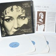 Maria Callas - une legende, une carriere 1949-1959 Accord 3x LP BOX