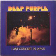 Deep Purple - Last Concert In Japan - Purple Records Germany 1978