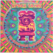 Space Tribe - The Ultraviolet Catastrophe Goa Trance SPIRIT ZONE